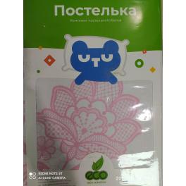 """Комплект постельного белья для NEO и UNO кроме Ауди А4 """"Розовый"""""""